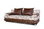Заказать Диван-кровать Фиджи 2 замша бежево-коричневая БЕЗ посредников!