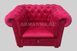 Заказать Кресло КО-А012 БЕЗ посредников в ArmAnna!