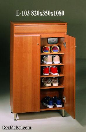 Обувница E-103