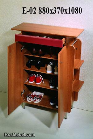 Обувница E-02