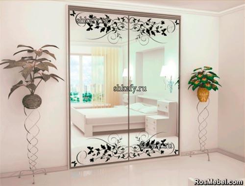 зеркальный с рисунком