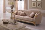 2х мест. диван Liberty / Либерти Arredo Classic