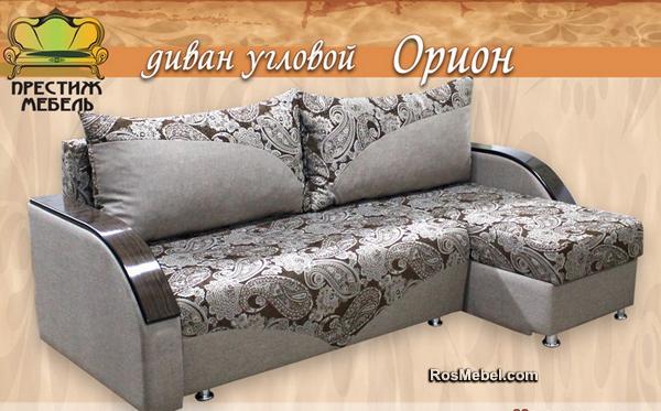 Угловой диван Орион