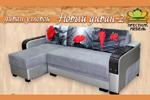 Заказать Угловой диван Новый-2 БЕЗ посредников!