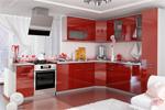 Заказать Кухня София угловая 315х245 Гранат БЕЗ посредников!