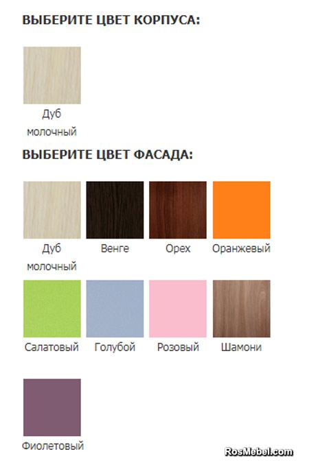 Астра 10 - цвета